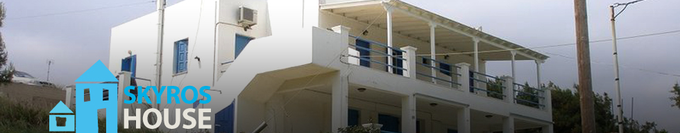 Skyros House